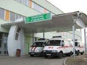 Кострома: гостиницы при больницах