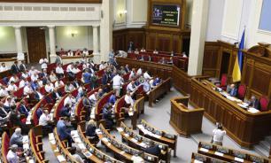 Штаб Зеленского: большинство киевлян поддерживают роспуск Верховной рады