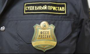 """Судебным приставам помогут бороться с """"ленивыми"""" коллекторами"""