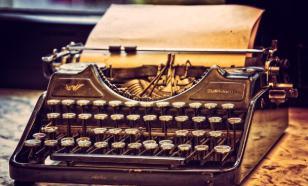 Как в КГБ использовали американские пишущие машинки для передачи сообщений