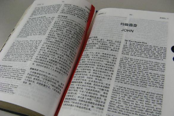 Батанов: в китайском языке нужно знать 5–10 тысяч иероглифов