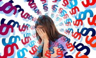 Энергетические причины нездоровья: что означает ваша боль?