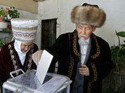 Нового президента Киргизии изберут 30 октября