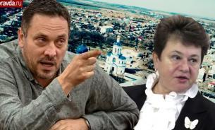 """Политолог: Разгром Орловой - """"глубокая неприязнь"""" к власти. Итоги выборов"""