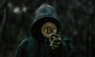 В России хотят запретить обращение и выпуск криптовалюты