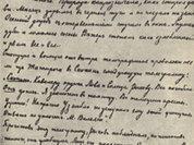 Загадочное письмо Чехова вернулось в архив РАН