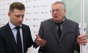 Жириновского больше не пускают к Фургалу