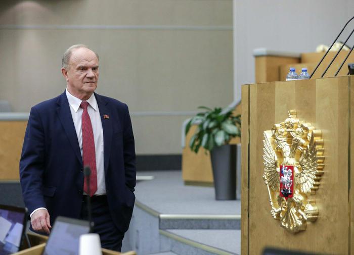 КПРФ в глубоком кризисе: коммунисты потребовали отставки Зюганова
