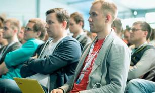 """Участники """"Территории смыслов на Клязьме"""" обсудили проблемы кибербезопасности"""