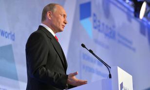 """Разделение террористов на """"умеренных"""" и """"неумеренных"""" - это  игра в слова, считает президент"""