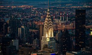 Символ Нью-Йорка небоскреб Крайслер-билдинг выставлен на продажу