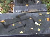 Вандалы осквернили еврейское кладбище в Страсбурге