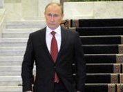Путин: Считаю смыслом всей своей жизни и своим долгом служение Отечеству