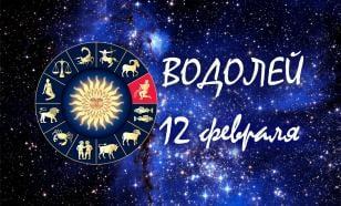 Водолейские эксперименты Чарльза Дарвина - Гороскоп дня