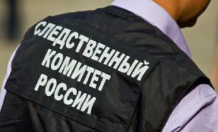 Следственный комитет провёл обыски в Минздраве Иркутской области