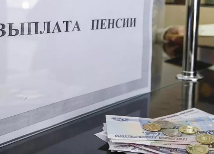Лекарства или деньги: ряд россиян получит осенью надбавку к пенсии