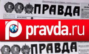 """От первого номера газеты """"Правда"""" к Pravda.Ru"""