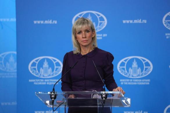 Захарова рассказала о ситуации с вывозом российских туристов на родину