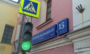Переименование улиц плодит проблемы граждан и затратно для казны – эксперт