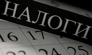 Минфин: следует по-новому брать налог за снятие накоплений на пенсию