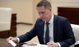 В России изменится порядок оказания помощи онкобольным