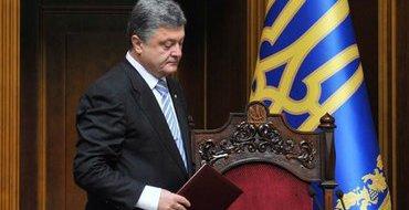 Петр Порошенко обратил в  украинцев трех иностранных кандидатов в министры