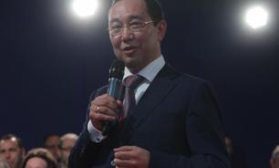 Глава Якутии назначил нового министра по развитию Арктики
