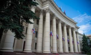 Депутаты Волгоградской облдумы отказались от ремонта из-за COVID