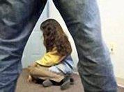 Криминал: четверо подростков изнасиловали двух женщин