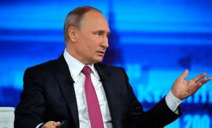 Путин призвал российских школьников быть лучше иностранных сверстников