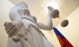 Россиянин получил срок за твит о теракте в архангельском офисе ФСБ