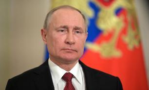 """Путин: спецслужбы США работают """"глобально"""""""