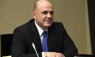 В России создан Президиум правительства