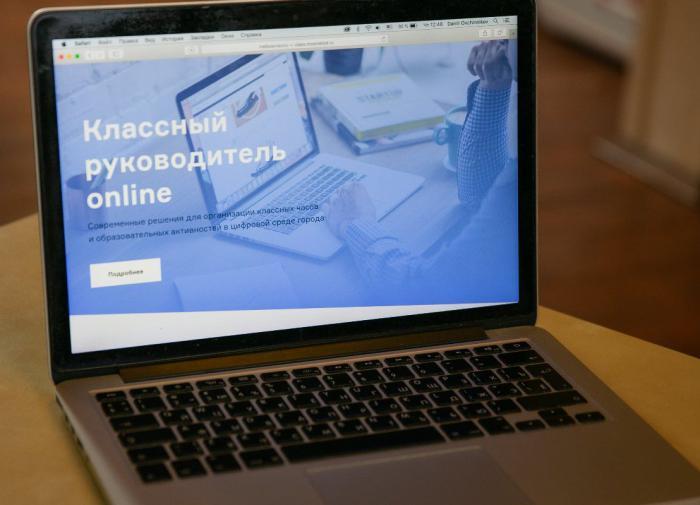 Мосметодцентр обновил портал