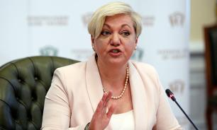 Глава Нацбанка Украины опять подала в отставку