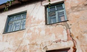 Суд обязал мэрию Нижнего Тагила расселить аварийный дом