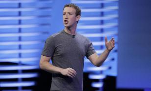 """Цукерберг отказался переносить сервера Facebook в страны с """"неубедительным послужным списком"""""""