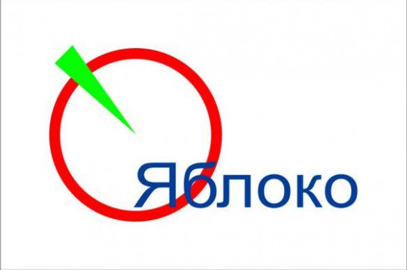 """""""Яблоко"""" призвало Путина вмешаться в муниципальные выборы в Петербурге"""