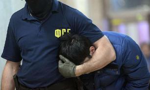 ФСБ задержала двух террористов, готовивших атаку на Петербург