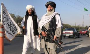 """Талибан""* объявил о создании Исламского Эмирата Афганистан"