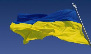 На Украине рассекретили архивные документы о деятельности Петлюры