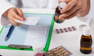 Экономисты предложили выдавать лекарства по рецепту бесплатно