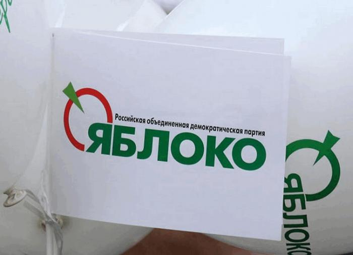 """""""Яблоко"""" - Путину: требуем локдаун с компенсацией потерь"""