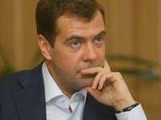 Медведев: сборная России играла так себе