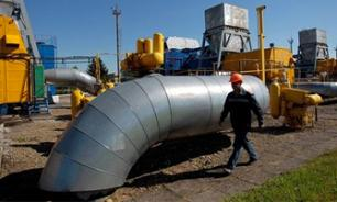 В Вене пройдет встреча представителей России и ЕК по вопросам транзита газа