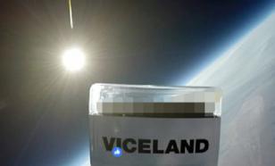 """От сердца к Солнцу: журналисты отправили в космос """"косяк"""" с марихуаной"""