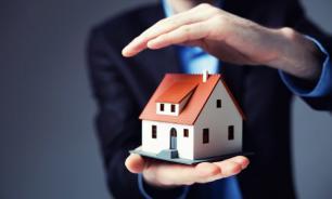 Страхование жилой недвижимости от и до