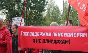 Олигархи всех стран, объединяйтесь! О сотрудничестве КПРФ с капиталистами