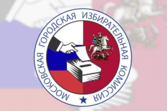 Ирине Собяниной отказано в регистрации кандидатом в депутаты Мосгордумы