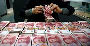Китай и МВФ ведут переговоры об одобрении юаня в качестве мировой резервной валюты